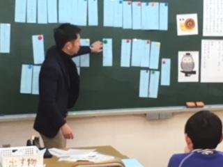 小菅小学校へ出前授業。