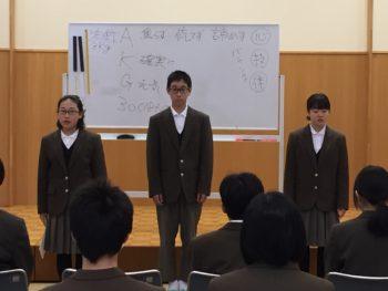 第3学期始業式&書き初め大会
