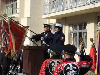 小菅村消防出初式
