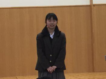 朝集会(1月23日)