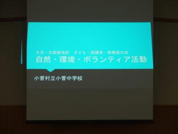 11.13朝集会