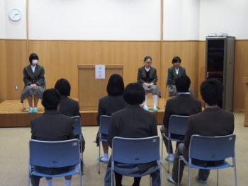 令和2年度生徒会役員選挙