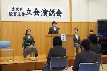 令和3年度生徒会役員選挙