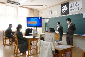 授業参観・PTA教育講演会