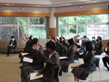 生徒総会(5月14日)