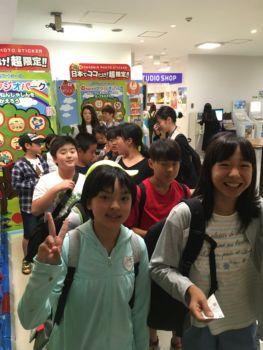 修学旅行 NHKスタジオパーク