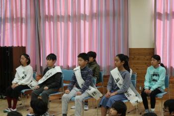 児童会役員選挙