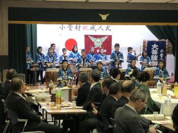 小菅村成人式